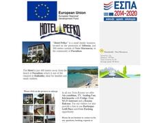 Pefko - 1 * Hotel - Neo Marmaras - Sithonia - Chalkidiki