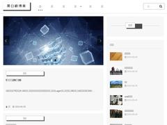 Xenios - Hotel 1 * - Pefkochori - Cassandra - Chalkidiki