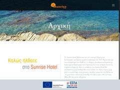 Sunrise - 1 * Hotel - Sarti - Sithonia - Chalkidiki