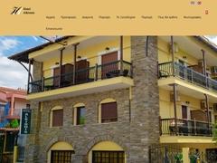 Alkyonis - Hotel 1 * - Ierissos - Athos - Chalkidiki