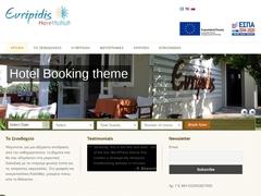Evripidis - Hotel 1 * - Afytos - Cassandra - Chalkidiki