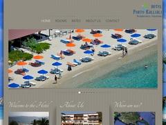 Porto Kaliali - Hotel 1 * - Ouranoupoli - Athos - Chalkidiki