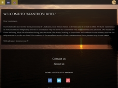 Akanthos - Hotel 1 * - Ierissos - Athos - Chalkidiki