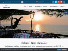 Rahona Apartments - 1 * Hotel - Neos Marmaras - Sithonia - Chalkidiki
