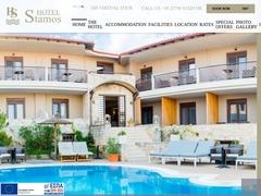 Stamos - Hotel 1 * - Afytos - Cassadra - Chalkidiki