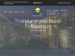 Kapsohora Inn - Hotel 1 * - Pefkochori - Cassandra - Chalkidiki