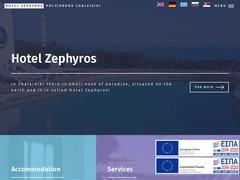 Zephyros - Hotel 1 * - Polychoros - Cassandra - Chalkidiki