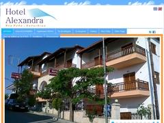 Alexandra - Hotel 1 * - Nea Roda - Athos - Chalkidiki
