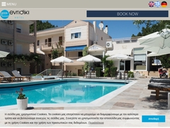 Evridiki - Hotel 1 * - Fourka - Cassandra - Chalkidiki