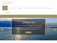 Agios Georgios - Hotel 1 * - Fourka - Cassandra - Chalkidiki
