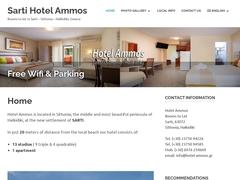 Ammos - Hotel 1 * - Sarti - Sithonia - Chalkidiki