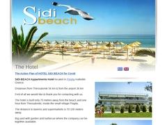 Sidi Beach - Hotel 1 * - Florgita - Chalkidiki
