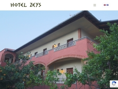 Zeus - Hotel 1 * - Afytos - Cassandra - Chalkidiki