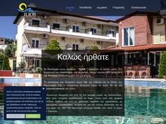 Ilios - Hotel 1 * - Kryopigi - Cassandra - Chalkidiki