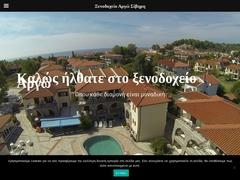 Argo - Hotel 1 * - Siviri - Cassandra - Chalkidiki
