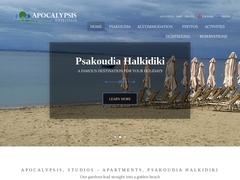 Apocalypsis Studios - Hotel 1 * - Psakoudia - Chalkidiki