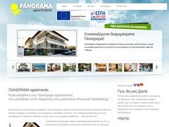 Panorama Apartments - Ξενοδοχείο 1 * - Φλογητά - Χαλκιδική
