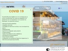 Olga Apartments - Ξενοδοχείο 1 * - Σάρτη - Σιθωνία - Χαλκιδική