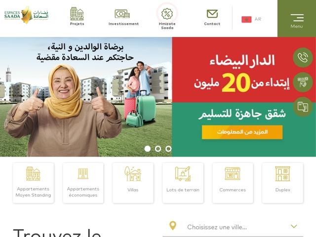 Espace Commercial Maroc - Espaces Saada
