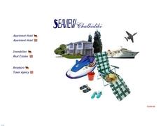 Sea View - Ξενοδοχείο 1 * - Νέα Ποτίδαια - Χαλκιδική