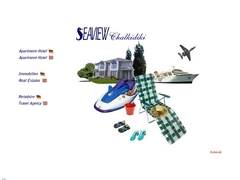 Sea View - Hotel 1 * - Nea Potidea - Chalkidiki
