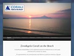 Corali - Hotel 1 * - Sarti - Sithonia - Chalkidiki