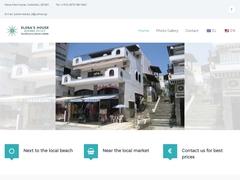 Elena's House Rooms - Νέος Μαρμαράς - Σιθωνία - Χαλκιδική