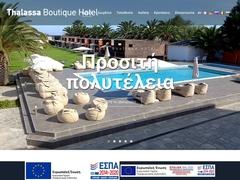 Thalassa Hotel - Σάρτη - Σιθωνία - Χαλκιδική
