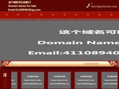 Ekavi Apartments - Fourka - Κασσάνδρα - Χαλκιδική