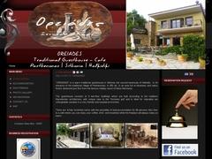 Oreiades Guesthouse - Παρθενιώνας - Σιθωνία - Χαλκιδική