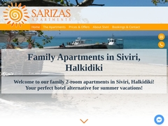 Sarizas Apartments - Σίβηρη - Κασάνδρα - Χαλκιδική
