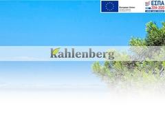 Kahlenberg Apartments - Άφυτος - Κασσάνδρα - Χαλκιδική
