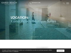Karidi Beach Apartments - Βουρβουρού - Σιθωνία - Χαλκιδική