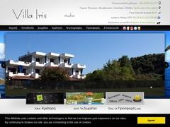 Villa Iris Studios - Άγιος Νικόλαος - Σιθωνία - Χαλκιδική