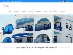House Κατερίνα - Σάρτη - Σιθωνία - Χαλκιδική