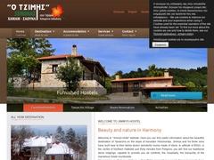 Hostel Tzimis - Ταξιάρχης - Χαλκιδική