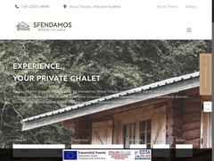 Sfendamos - Hotel 3 * - Agios Pavlos - Imathia - Macédoine Centrale