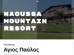 Naoussa Mountain - Hotel 3 * - Naoussa - Imathia - Macédoine Centrale