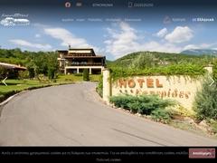 Esperides - Hotel 3 * - Naoussa - Imathia - Macédoine Centrale