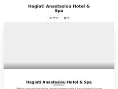 Hayati Anastassiou - Hotel 4 * - Νάουσα - Ημαθία - Κεντρική Μακεδονία