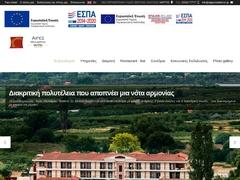 Aiges Melathron Ξενοδοχείο 4 * - Βέροια - Ημαθία - Κεντρική Μακεδονία