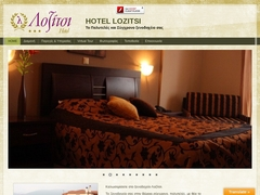 Lozitsi - Hôtel 3 * - Véria - Imathia - Macédoine Centrale