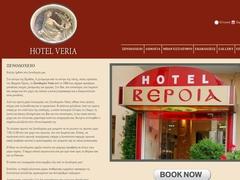 Βέροια - Ξενοδοχείο 2 * - Βέροια - Ημαθία - Κεντρική Μακεδονία