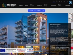 Habitat - Hôtel 3 * - Kilkis - Macédoine Centrale