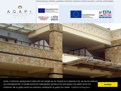 Agapi - Hôtel 4 Clés - Λουτράκι - Πέλλα - Κεντρική Μακεδονία