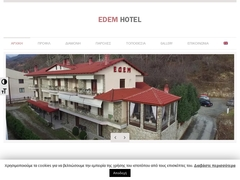 Edem - Hôtel 3 * - Loutraki - Pella - Macédoine centrale
