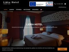 Lidra - Hôtel 3 * - Aridea - Pella - Macédoine centrale
