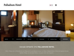 Palladium - Hôtel 3 * - Loutraki - Pella - Macédoine centrale