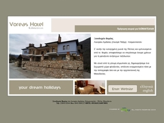 Voreas - Hôtel 3 * - Loutra Arideas - Pella - Macédoine centrale