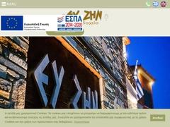 Evzin - Hôtel 3 * - Loutraki - Pella - Macédoine centrale
